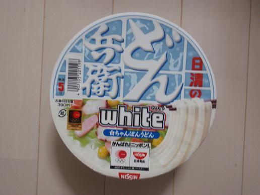 どん兵衛 white.jpg