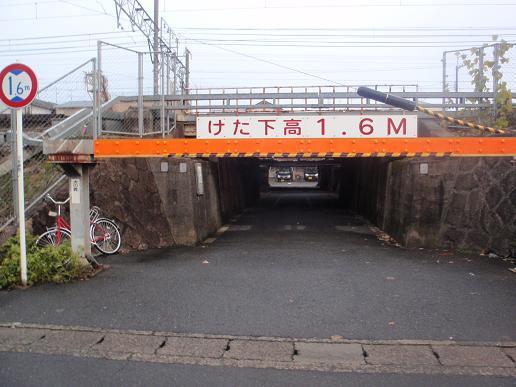 桂川~太秦広隆寺 005.jpg