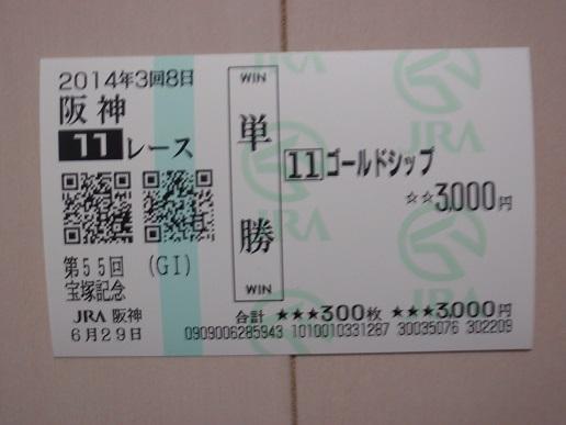 P6291551.JPG